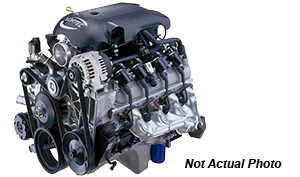 sample used engine image